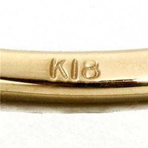 ※同梱「直送」K18/twelveカラージュエルリングサファイア11号