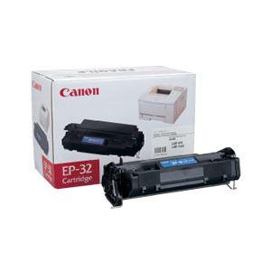※同梱「直送」【純正品】キヤノン(Canon)トナーカートリッジ型番:EP-32印字枚数:5000枚単位:1個
