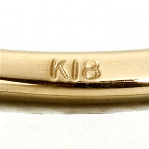 ※同梱「直送」K18/twelveカラージュエルリングピンクトルマリン15号