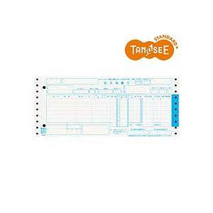 ※同梱「直送」TANOSEEチェーンストア統一伝票ターンアラウンド1型12×5インチ5枚複写1箱(1000組)