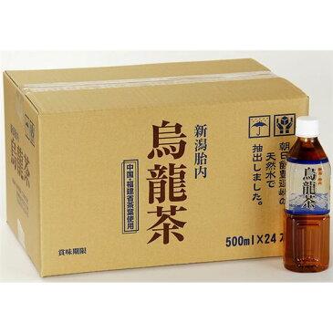 直送・代引不可新潟 胎内高原の烏龍茶 500ml×48本 ペットボトル別商品の同時注文不可