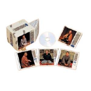 直送・代引不可特選 米朝落語全集 第二集(CD) CD10枚組別商品の同時注文不可