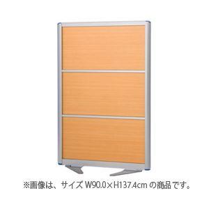 ※同梱「直送」アルミローパーティションナチュラルW120.0×H137.4cm