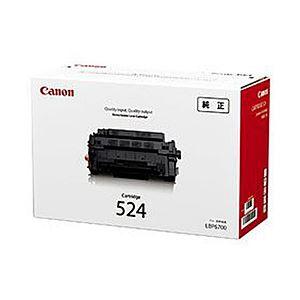 ※同梱「直送」【純正品】キヤノン(Canon)トナーカートリッジ型番:カートリッジ524印字枚数:6000枚単位:1個