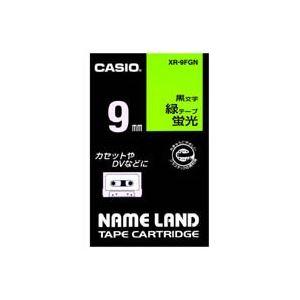 直送・代引不可 (業務用50セット) カシオ CASIO 蛍光テープ XR-9FGN 緑に黒文字 9mm 別商品の同時注文不可