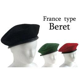 直送・代引不可フランス軍 ベレー帽レプリカ ブラック59cm別商品の同時注文不可