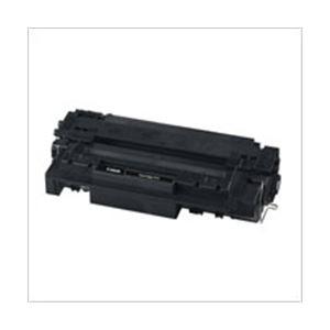 ※同梱「直送」キヤノントナーカートリッジCRG-510II0986B003