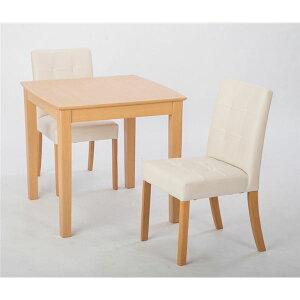 ※同梱「直送」ダイニングテーブル/リビングテーブル【正方形75cm角】木製2人掛け用『デリカ』ナチュラル