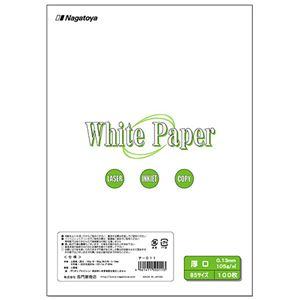 コピー用紙・印刷用紙, その他 () B5 90kg -011 1(100) 10