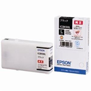 ※同梱「直送」(業務用5セット)EPSONエプソンインクカートリッジ純正【ICBK90L】ブラック(黒)増量