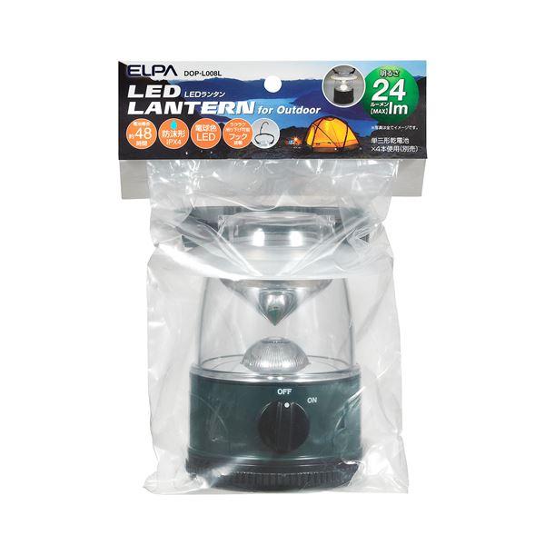 直送・代引不可 (業務用セット) ELPA LEDランタン 電球色 24ルーメン 単3形4本 DOP-L008L 【×5セット】 別商品の同時注文不可