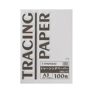 ※同梱「直送」(まとめ)TANOSEEトレーシングペーパー60gA31パック(100枚)【×5セット】