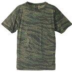 直送・代引不可自衛隊海外派遣使用・立体裁断・吸汗速乾さらさらドライ 迷彩 Tシャツ タイガー L別商品の同時注文不可