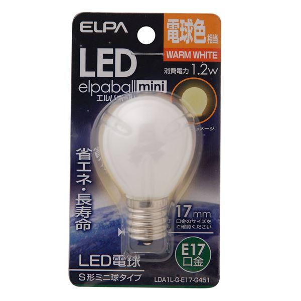 直送・代引不可 (業務用セット) ELPA LED装飾電球 S形ミニ球形 E17 電球色 LDA1L-G-E17-G451 【×10セット】 別商品の同時注文不可