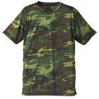 直送・代引不可自衛隊海外派遣使用・立体裁断・吸汗速乾さらさらドライ 迷彩 Tシャツ ウッドランド L別商品の同時注文不可