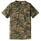 直送・代引不可自衛隊海外派遣使用・立体裁断・吸汗速乾さらさらドライ 迷彩 Tシャツ ピクセルウッドランド XL別商品の同時注文不可