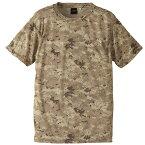 直送・代引不可自衛隊海外派遣使用・立体裁断・吸汗速乾さらさらドライ 迷彩 Tシャツ ピクセルデザート M別商品の同時注文不可