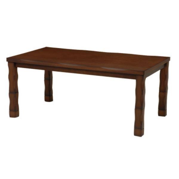 直送・代引不可ダイニングこたつテーブル 本体 【長方形/幅150cm】 木製 高さ4段階調節可 継ぎ足付き 『BIZAN』【代引不可】別商品の同時注文不可:測定器・工具のイーデンキ
