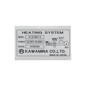 直送・代引不可 (業務用20セット) マックス 専用高解像度高速テープLM-H536BM 別商品の同時注文不可