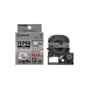 直送・代引不可 (業務用20セット) キングジム 「テプラ」PROテープカットつや消し銀 SZ003X 別商品の同時注文不可