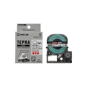 直送・代引不可 (業務用20セット) キングジム 「テプラ」PROテープ カット白SZ002S 別商品の同時注文不可