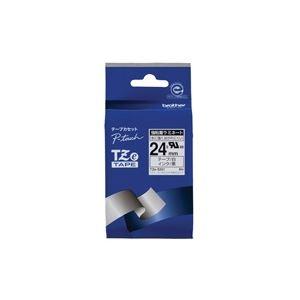 直送・代引不可 (業務用30セット) ブラザー工業 強粘着テープTZe-S251白に黒文字 24mm 別商品の同時注文不可