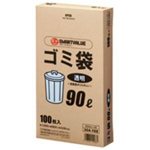 直送・代引不可(業務用10セット) ジョインテックス ゴミ袋 LDD 透明 90L 100枚 N044J-90別商品の同時注文不可:測定器・工具のイーデンキ