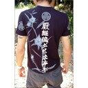 直送・代引不可徳川家康・四天王 Tシャツ 楽 XLサイズ 黒別商品の同時注文不可