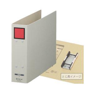 ファイル・バインダー, リングファイル  A42 5.0cm6.5cm500 10