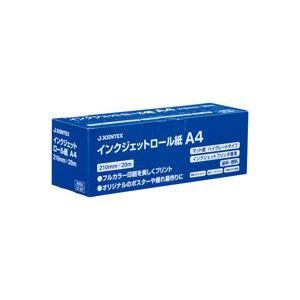 ※同梱「直送」(業務用30セット)ジョインテックスIJロール紙マット紙A4A052J