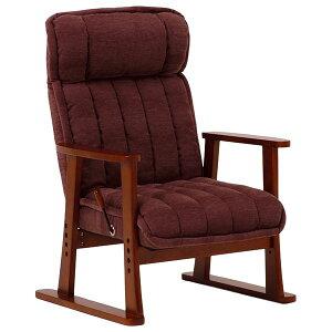 ※同梱「直送」リクライニング座椅子(パーソナルチェア/フロアチェア)幅64cm座面高調整可肘付きブラウン【】