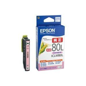 ※同梱「直送」(業務用40セット)EPSONエプソンインクカートリッジ純正【ICLM80L】ライトマゼンダ