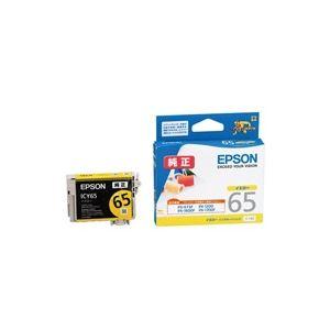 ※同梱「直送」(業務用40セット)EPSONエプソンインクカートリッジ純正【ICY65】イエロー(黄)