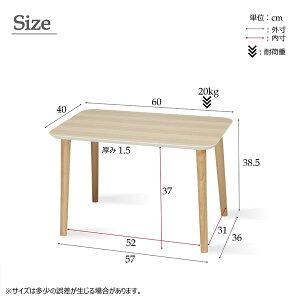 ※同梱「直送」【4個セット】木目鏡面トールテーブル/リビングテーブル【長方形/幅60cm】ナチュラル木製脚北欧風