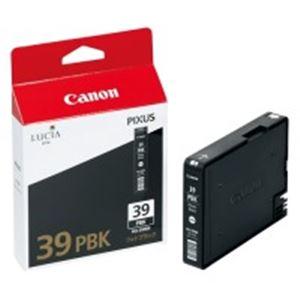 ※同梱「直送」(業務用10セット)Canonキヤノンインクカートリッジ純正【PGI-39PBK】フォトブラック(黒)
