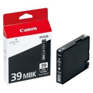 ※同梱「直送」(業務用10セット)Canonキヤノンインクカートリッジ純正【PGI-39MBK】マットブラック(黒)