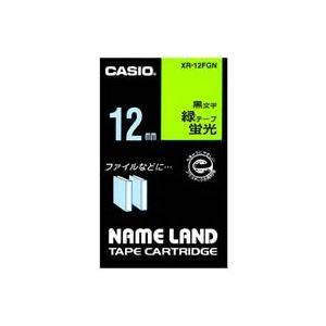 直送・代引不可 (業務用50セット) カシオ CASIO 蛍光テープ XR-12FGN 緑に黒文字 12mm 別商品の同時注文不可