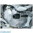 デイトナ(DAYTONA) [79964] エンジンプロテクター車種別キット KLX125【'10〜'13】/D−TRACKER125【'10〜'12】【送料無料】