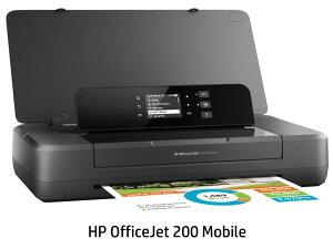 CZ993A#ABJ「直送」【・他メーカー同梱】株式会社日本HPHPOfficeJet200Mobile