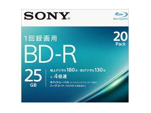20BNR1VJPS4「直送」【・他メーカー同梱】ソニービデオ用BD-R追記型片面1層25GB4倍速ホワイトプリンタブル20枚パック