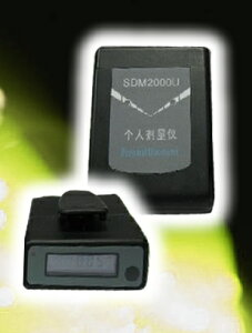【送料無料】 [SDM2000U]ガイガーカウンター 放射線測定器 インスペクター 放射能測定器 放射...