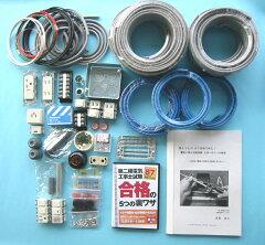 【送料無料 レビューでQuoカードget!】[NH20DVD-K]平成23年度第2種電気工事士技能試験合格セ...