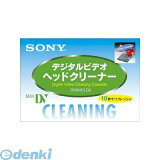 ソニー DVM4CLD2 ミニDV用クリーニングカセット 乾式