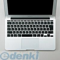 ELECOM(エレコム) [PKB-MACB4] Apple MacBook Air 11.6W 対応キーボード防塵カバー PKBMAC...