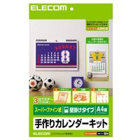 ELECOM (エレコム) [EDT-CALA4WWN] カレンダーキットELECOM (エレコム) [EDT-CALA4WWN] カ...