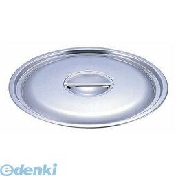 ANB3015 SAパワー・デンジ用鍋蓋 15cm 4905001010118 TKG 15cmbr 15cm15cm 7-0011-0701 鍋ふた15cm用