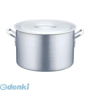 [AHV6245]半寸胴鍋アルミニウム(アルマイト加工)4905001108105【送料無料】