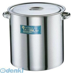 [AZV11039]SA18−8寸胴鍋(目盛付)4905001020117【送料無料】