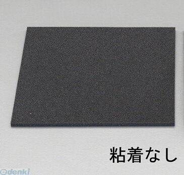 【キャンセル不可】[EA997XD-151] 100x100x5mm 低反発ウレタン EA997XD151