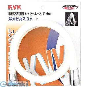 KVK [PZKF2SI-200] シャワーホース白2m PZKF2SI200